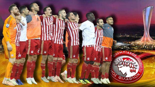 Κλήρωση Europa League: Ολυμπιακός - Ντινάμο Κιέβου στους
