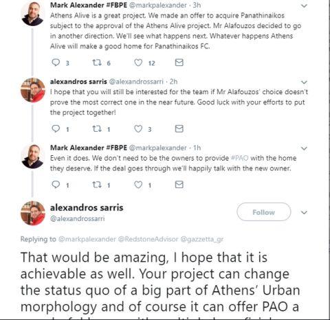 """Αλεξάντερ: """"Το Athens Alive θα είναι ένα καλό σπίτι για τον Παναθηναϊκό"""""""