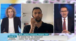 """Γλυνιαδάκης: """"Οι ομάδες θα εξοφλήσουν τους παίκτες κατά το δοκούν"""""""