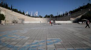 Το 2020 τουρνουά ATP 250 στην Ελλάδα