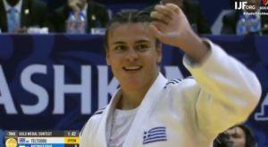 Τζούντο: Νέο χρυσό η Τελτσίδου, δίνει μάχη για να βρεθεί στους Ολυμπιακούς