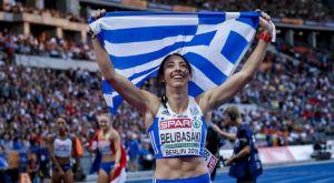 Λαύριο για Μπελιμπασάκη: «Ψυχάρα, τα θερμά μας συγχαρητήρια»
