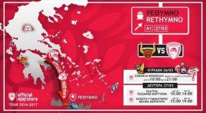 Red Portal image