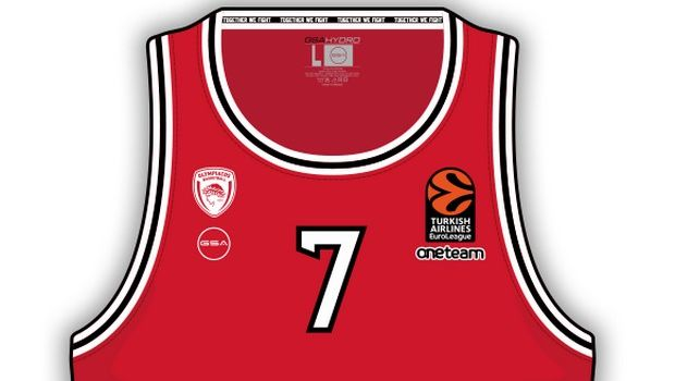 Ολυμπιακός: Αποκαλύφθηκε η νέα κατακόκκινη εμφάνιση της σεζόν 2020/21