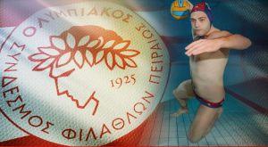 Ανακοίνωσε Ομπράντοβιτς ο Ολυμπιακός
