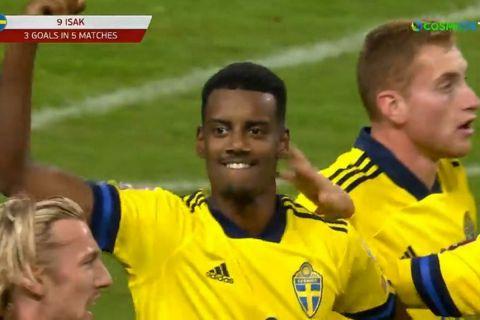 Ο Ίσακ πανηγυρίζει το γκολ που πέτυχε στο Σουηδία - Κόσοβο   9 Οκτωβρίου 2021