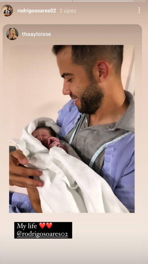 Ο Ροντρίγκο με το νεογέννητο μωρό του