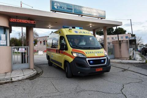 Στιγμιότυπο σπό το νοσοκομείο Αμαλιάδας. Στο νοσηλευτικό ίδρυμα έχει κλείσει η παθολογική κλινική με εντολή του ΕΟΔΥ ενώ το προσωπικό της τίθεται σε κατ' οικον καραντίνα, μετά την αποκάλυψη ότι 66χρονος από την Αμαλιάδα που επέστρεψε από ταξίδι στην Αίγυπτο και το Ισραήλ νοσηλεύεται σε σοβαρή κατάσταση με πνευμονία στο νοσοκομείο του Ρίο. (EUROKINISSI/ILIALIVE.GR/ΓΙΑΝΝΗΣ ΣΠΥΡΟΥΝΗΣ)