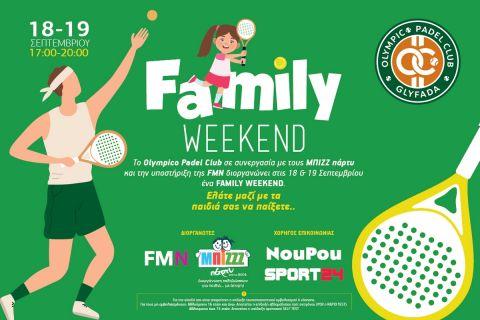 Family Weekend στο Olympico Padel Club