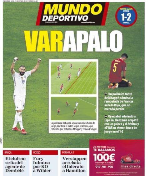 Το πρωτοσέλιδο της Mundo Deportivo (11/10/21)