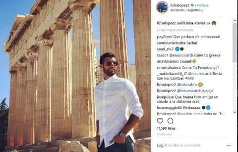 Στην Ελλάδα για διακοπές ο Λισάντρο Λόπες
