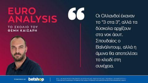 Euro 2020: Κάνε ένα θαύμα, Τζίνι