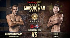 Gods of War: Ανακοίνωσε την μάχη του Μπατζάκα