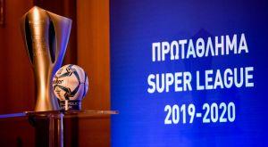 Super League 1: Αλλαγές στο πρόγραμμα και Δ.Σ. με τέσσερα θέματα στην ατζέντα