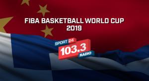 Ο Sport24 Radio 103,3 παίζει δυνατά μέχρι και τον μεγάλο τελικό στο Πεκίνο