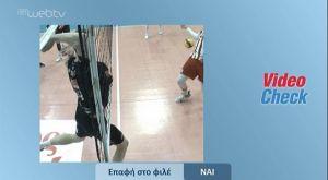 Ολυμπιακός – ΠΑΟΚ: Η παράβαση του Ντεν Ντρις που δόθηκε με Video Check