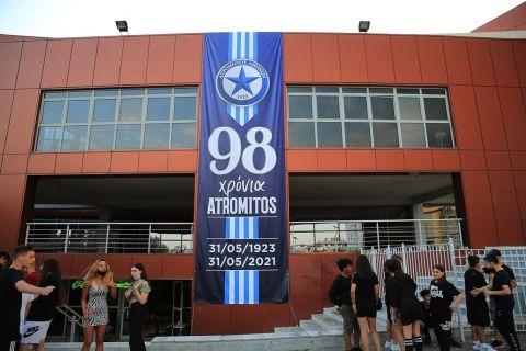 Ο Ατρόμητος γιορτάζει τα 98 του χρόνια