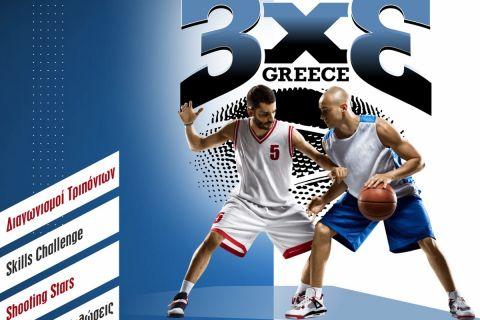 Όλα έτοιμα για το 1ο FIBA 3x3 Greece Tour
