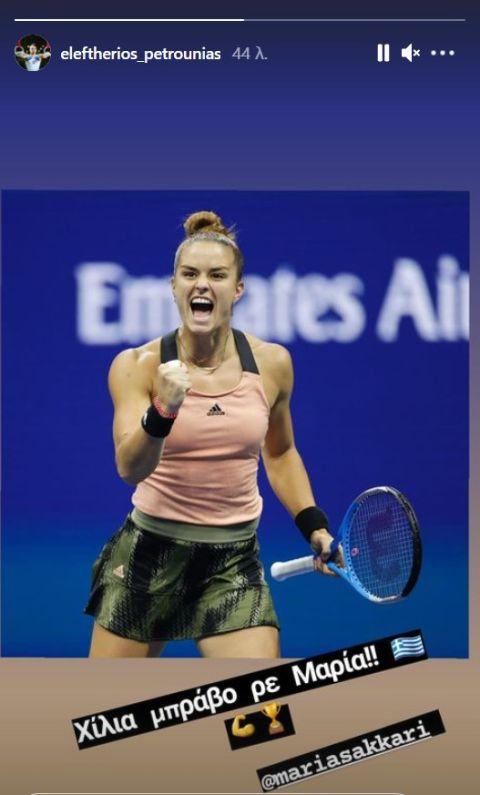 Η ανάρτηση του Λευτέρη Πετρούνια για την πρόκριση της Μαρίας Σάκκαρη στα προημιτελικά του US Open