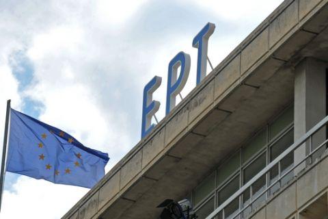Στιγμιότυπο από το Ραδιομέγαρο της ΕΡΤ την Πέμπτη 11 Ιουνίου 2015, πρώτη μέρα επαναλειτουργίας της δημόσιας ραδιοτηλέορασης. (EUROKINISSI/ΤΑΤΙΑΝΑ ΜΠΟΛΑΡΗ)