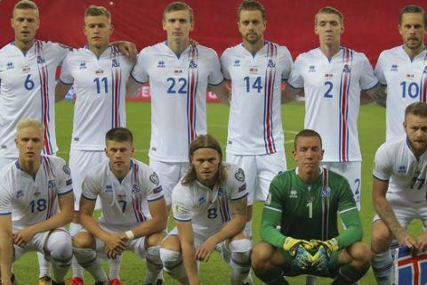 Η αποστολή της Ισλανδίας για το Παγκόσμιο Κύπελλο