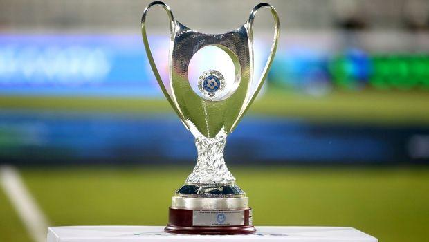 Κύπελλο: Την Πέμπτη (20/02) η κλήρωση των ημιτελικών