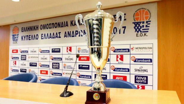 Κύπελλο Ελλάδας: Η ιστορία των τελικών