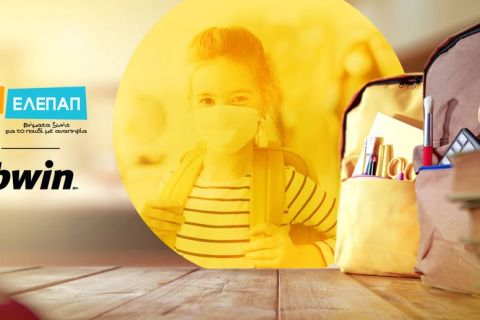 H bwin και φέτος δίπλα στα παιδιά ενόψει της νέας σχολικής χρονιάς