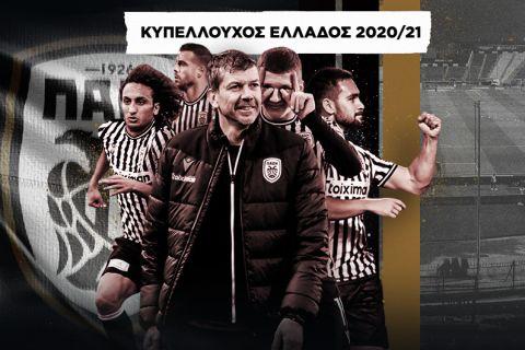 Ολυμπιακός - ΠΑΟΚ 1-2: Κυπελλούχος Ελλάδας ο Δικέφαλος με γκολ του Κρμέντσικ στο 90'