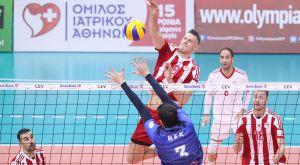 League Cup: Ο Ολυμπιακός νίκησε 3-0 την Κηφισιά