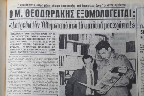 """Η αγάπη του Μίκη Θεοδωράκη για τον Ολυμπιακό: """"Και κόμματα έχω αλλάξει και πολλά έχω αλλάξει και με κατηγορούν γι' αυτό, αλλά τον Ολυμπιακό δεν τον αλλάζω"""""""