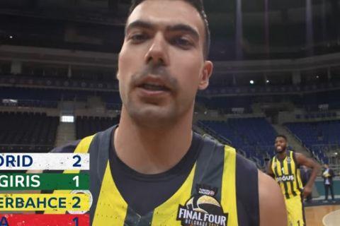Ο... διαφορετικός διαγωνισμός τριπόντων της EuroLeague