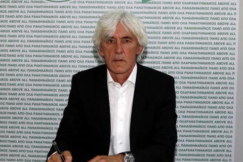 Ο προπονητής του Παναθηναϊκού Ιβάν Γιοβάνοβιτς υπογράφει το συμβόλαιό του