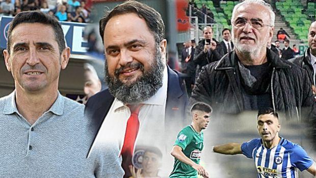 Τα 12 πράγματα που άλλαξαν στο ελληνικό ποδόσφαιρο μέσα στο 2018