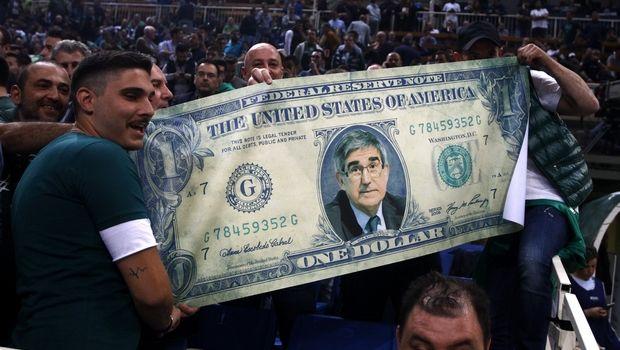 Photo: Πανό στο ΟΑΚΑ με τον Μπερτομέου σε δολάριο