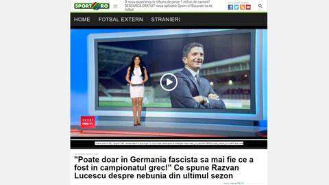 """Λουτσέσκου: """"Μόνο στη φασιστική Γερμανία έγινε ό,τι στο ελληνικό πρωτάθλημα!"""""""