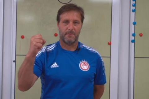 Ο Πέδρο Μαρτίνς σε video του Ολυμπιακού