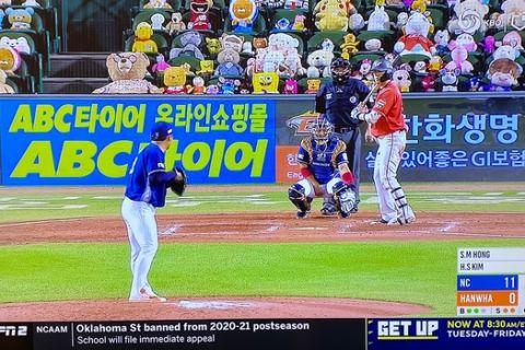 Στη Νότιο Κορέα γέμισαν τις άδειες εξέδρες με λούτρινα ζωάκια