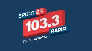Sport24 Radio και Legends 2004 ζουν μαζί τον θρίαμβο της Πορτογαλίας!