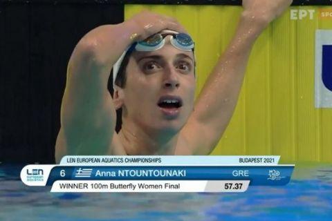 Η Άννα Ντουντουάκη στον τελικό των 100μ πεταλούδα