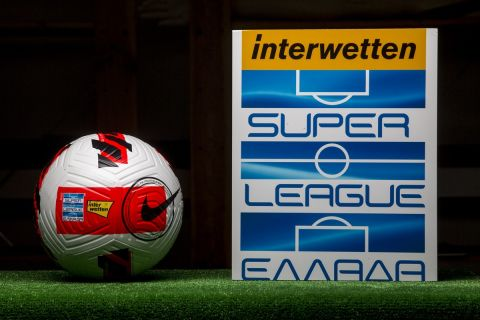 Super League Interwetten: Η μπάλα του νέου πρωταθλήματος