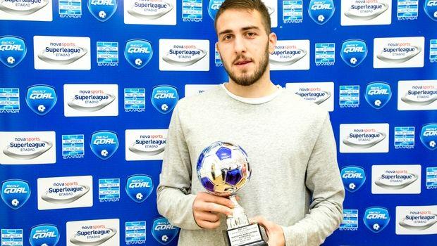 Ο Φορτούνης παρέλαβε το βραβείο για το best goal της 1ης αγωνιστικής