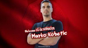 Ολυμπιακός χάντμπολ: Απέκτησε Κόμπετιτς και Μιλοβάνοβιτς