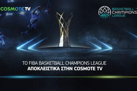 Η COSMOTE και το Basketball Champions League
