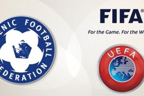 """ΕΠΟ: """"UEFA και FIFA καταδίκασαν το συμβάν στο Καραϊσκάκης"""""""