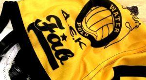 Στελεχώθηκε η πρώτη ομάδα πόλο Ανδρών της ΑΕΚ
