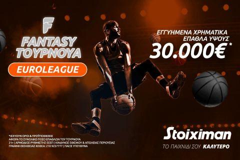 Tips για το Fantasy Ευρωλίγκας της Stoiximan με 30.000€* εγγυημένα