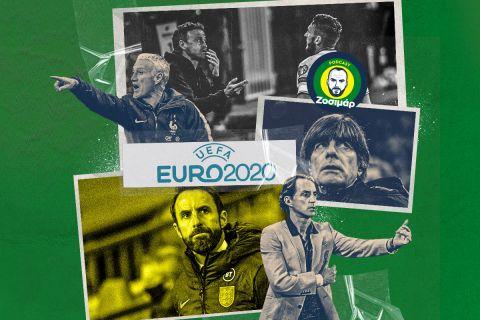 Τι ποδόσφαιρο θα δούμε στο Euro 2020