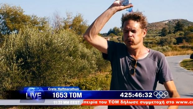 Μετά από 425 ώρες ο Τομ ακόμα τρέχει (VIDEOS)