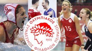 Σε μία εβδομάδα διεκδικεί τρία ευρωπαϊκά ο Ολυμπιακός!
